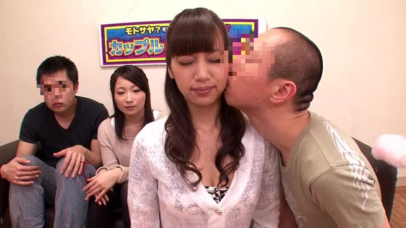 結婚目前のカップル限定!モトサヤに戻るか!?スワップして新しい恋人に乗り換えるか!?スワッピングゲーム